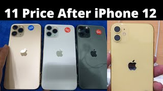 iPhone 11 Series Prices after iPhone 12 : Dubai Electronics Market 2 (see US prices in description)