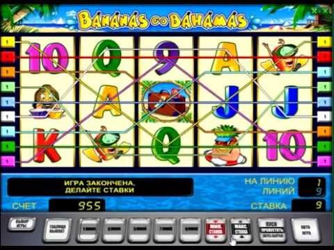 бананы игровой автомат 777