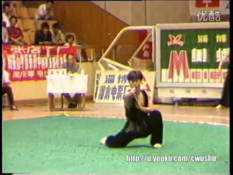 Huang Ming Jian  Nanquan 5th Place  1989 China Wushu Nationals