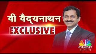 Awaaz EXCLUSIVE V Vaidyathan, MD & CEO First Bank