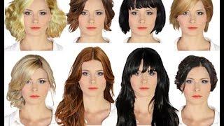 Как прическа меняет внешность.