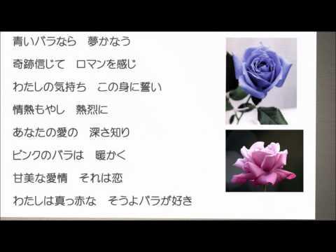 きた野玲子、愛は女の薔薇と恋、Ai wa Onna no Bara to Koi、日本クラウン