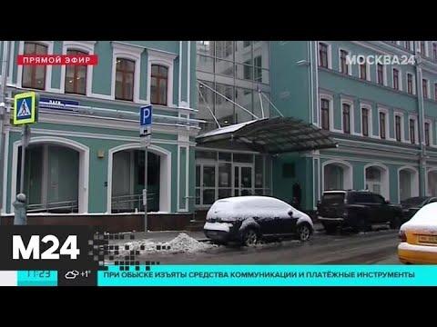 Путин подписал указ об увековечивании памяти Лужкова - Москва 24