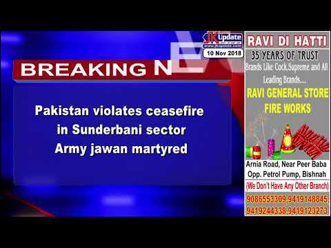 Pakistan violates ceasefire in Sunderbani sector; army jawan martyred