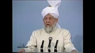 Friday Sermon 27 February 1998