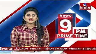 9 PM Prime Time News | News Of The Day | 11-04-2021 | hmtv