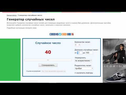 Видео Заработок в интернете 100 рублей в день