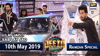 Jeeto Pakistan | Ramzan Special | 10th May 2019 | ARY Digital Show