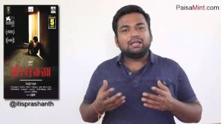 Visaaranai review by prashanth