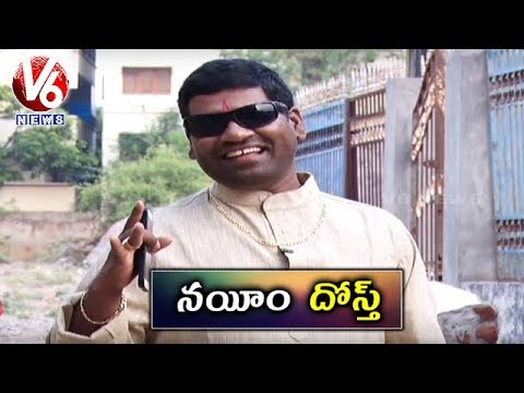 Bithiri Sathi & Gangster Nayeem's Friendship | Sathi Conversation With Savitri | Teenmaar News | V6