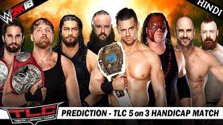 WWE 2K18 (Hindi) TLC 2017 - Shield vs Miz, Kane, Braun, Sheamus, Cesaro - TLC 5 on 3 Handicap (PS4)