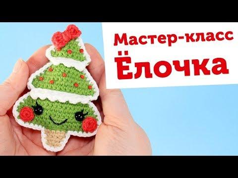 Амигуруми крючком новогодние игрушки