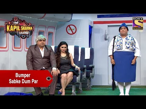Bumper, A Hot & Happening Dame – The Kapil Sharma Show