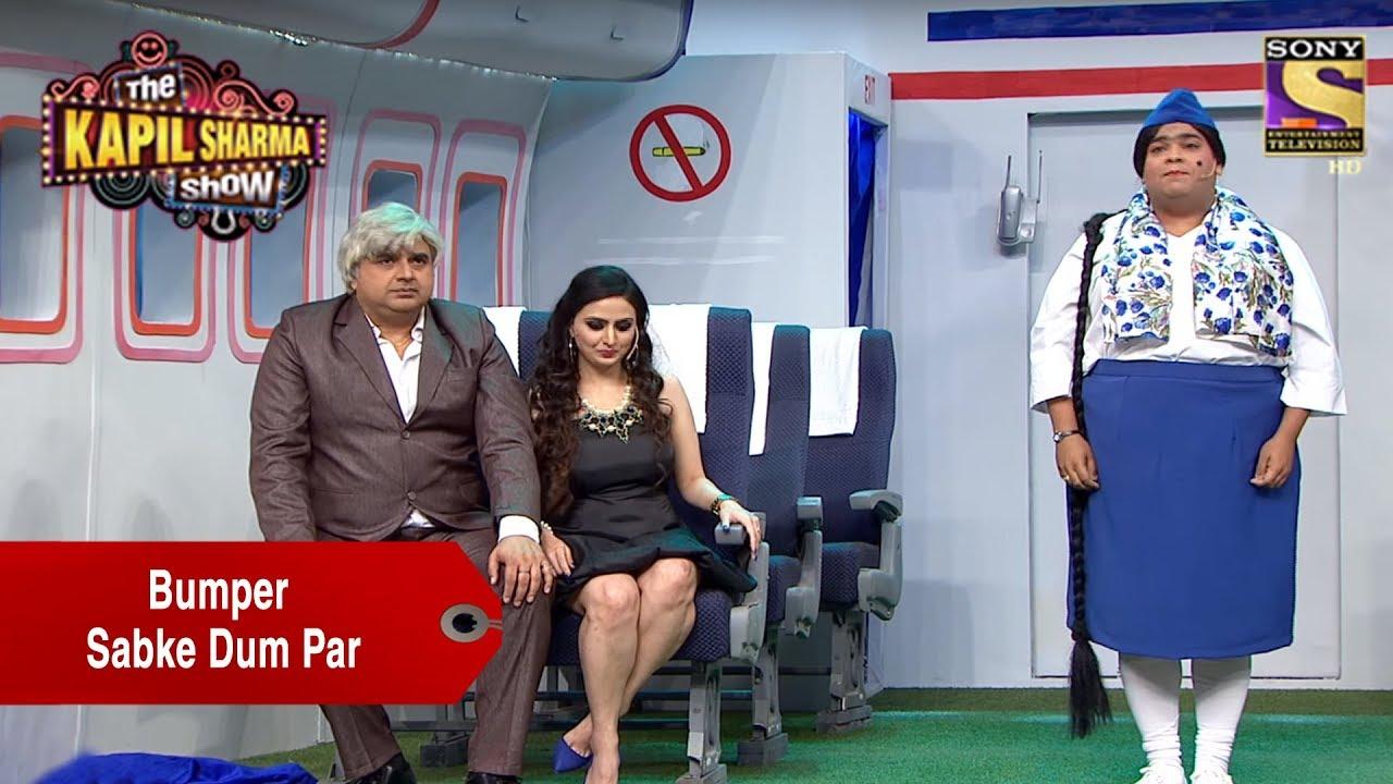 Bumper, A Hot & Happening Dame - The Kapil Sharma Show