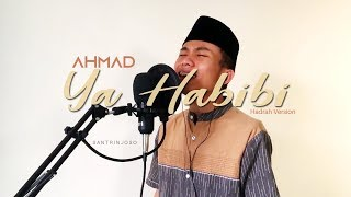 Video Sholawat Ahmad Ya Habibi COVER Hadrah Al-Banjari By (Sulthon & Wawan) download MP3, 3GP, MP4, WEBM, AVI, FLV September 2018