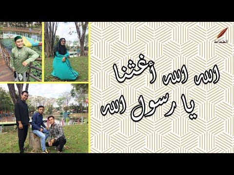 allah-allah-aghisna---cover-by-thoha-ab-ft-tina-alinda-&-3-dingsanak