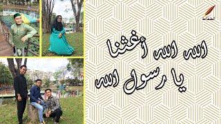 Allah Allah Aghisna Cover By Thoha Ab Ft Tina Alinda 3 Dingsanak