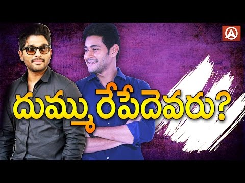 Thumbnail: Allu Arjun's Compete with Mahesh Babu | Mahesh Babu vs Allu Arjun | Namaste