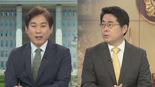 """[뉴스특보] 주호영 """"이번주 국회 복귀…상임위원장 다 …"""