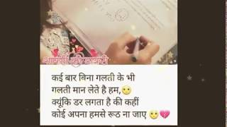 Sad Life Status In Hindi Shayari