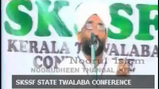 thwalaba conference ponnani usthad k c mohammed baqavi sub karma shastram 13 09 2014