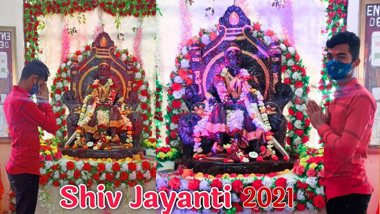 Shiv Jayanti 2021♥️🔥🚩 Sinhgad Collage Lonavla