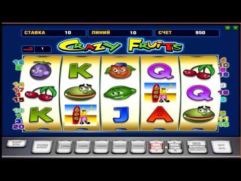 Видео гайд по игровому автомату Сумасшедшие фрукты (crazy Fruits) - правила и характеристики
