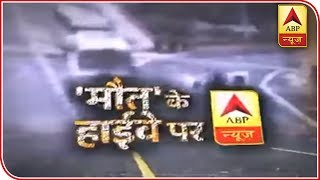 Sansani: Rise In Traffic On Yamuna Expressway Leading To Frequent Road Accidents | ABP News