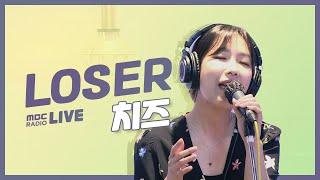 [LIVE] CHEEZE(치즈) - LOSER / 김이…