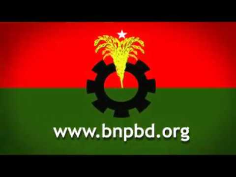 BNP press conference after comilla city corporation election