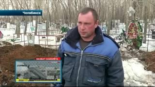 видео Адреса ломбардов в Челябинске