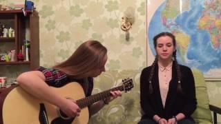 Полина Гагарина– Кукушка( guitar cover)