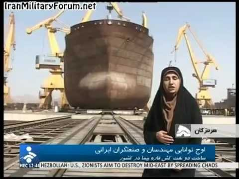 Iran builds 35000 tons oil tanker ships.