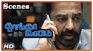 Thoongavanam Tamil Movie   Scenes   Prakash Raj blackmails Kamal Haasan   Trisha