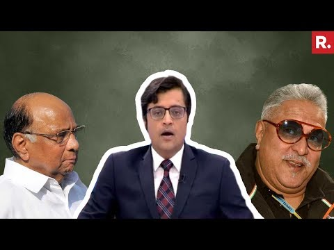 Vijay Mallya Names Sharad Pawar - Republic TV Exclusive With Arnab Goswami