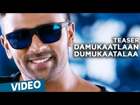 Damukaatlaan Song Teaser from KIN