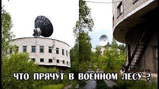 ПОСЛЕДНЯЯ ВОЕННАЯ БАЗА СССР.МИЛЛИОНЫ НА ВЕТЕРРАДАРЫ В МЕТАЛЛОЛОМ