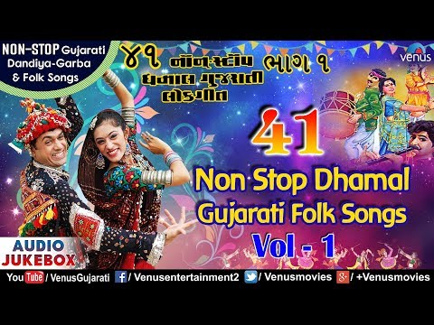 41 Non Stop Dhamal | Gujarati Folk Songs - Vol. 1 | Best Gujarati Dandiya & Garba Songs