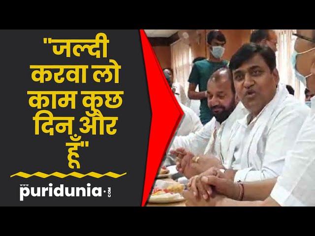 Ajmer | शिक्षा मंत्री गोविंदसिंह डोटासरा का वीडियो वायरल बोले |viral