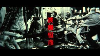 昭和35年の大阪を舞台に、戦後最大の〝人海銃弾〟暴力事件を基に、大...