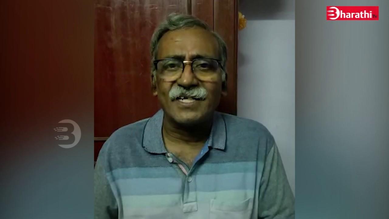 ஊர் அடங்காது   கவிதை   எஸ் வி வேணுகோபாலன் - YouTube