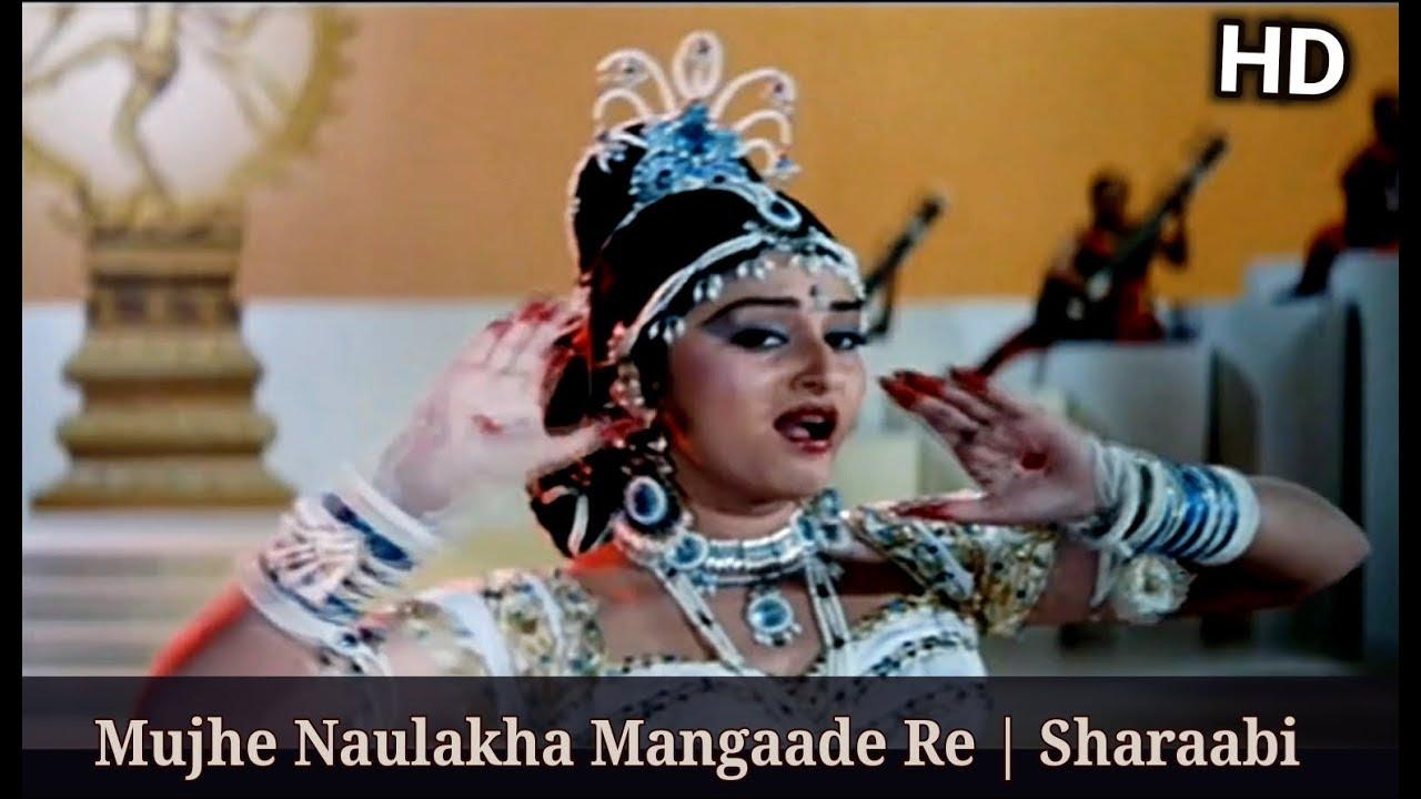 Download Mujhe Naulakha Manga De Re O Saiya Deewane    Sharaabi (1984)   Amitabh Bachan, Jaya Prada