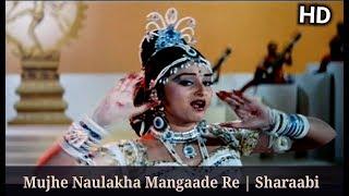 Mujhe Naulakha Manga De Re O Saiya Deewane  | Sharaabi (1984) | Amitabh Bachan, Jaya Prada