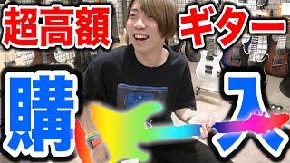 千葉、ギターを買う。