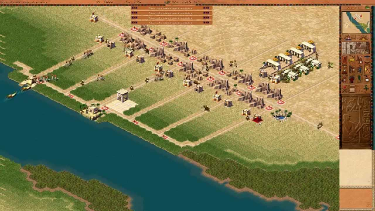 igri-faraona