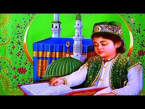 Quraan Mein Ye Likha Hai Video Song Sonu Nigam | Mohammad Ke Dar Pe Chala Ja Sawali