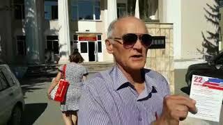 Главный коммунист Бердска Сергей Бессонов о несостоявшемся митинге
