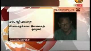 News 1st Prime time 8PM  Shakthi TV news 07th October 2014