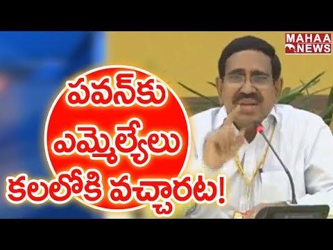 Pawan Kalyan Think Dream As Reality: Minister Narayana | Mahaa News
