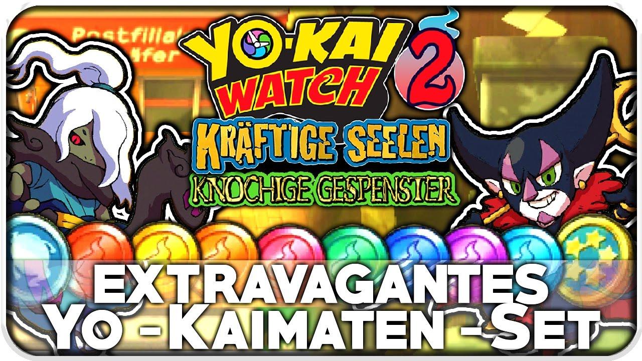Extravagantes Yo Kaimaten Set 2 S Rang Yo Kai Yo Kai Watch 2